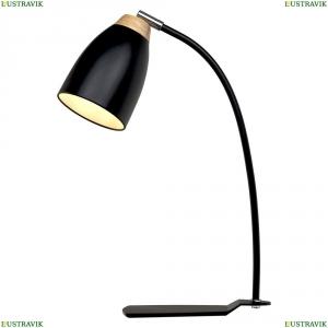 Loft4402T-Bl Настольная лампа LOFT IT (Лофт ИТ), Restor Black