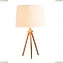 LOFT7112T Настольная лампа LOFT IT (Лофт ИТ), Simplicity