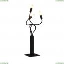 Loft1714T-BL Настольная лампа LOFT IT (Лофт ИТ), Roots Black