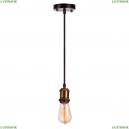 LOFT1153 Подвесной светильник LOFT IT (Лофт ИТ), Loft1153