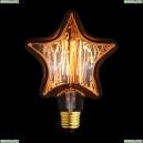 2740-S Лампа накаливания E27 40W прозрачная LOFT IT (Лофт ИТ)