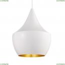 LOFT1844/B Подвесной светильник LOFT IT (Лофт ИТ), Loft1844