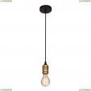 LOFT1154 Подвесной светильник LOFT IT (Лофт ИТ), Loft1154