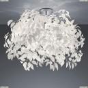 LSP-0199 Потолочная люстра Lussole (Люссоль),