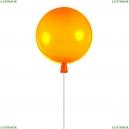 5055C/L orange Потолочный светильник LOFT IT (Лофт ИТ), 5055 Orange