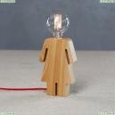 6053T/S GIRL Настольная лампа LOFT IT (Лофт ИТ), 6053