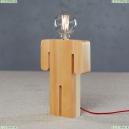 6053T/S BOY Настольная лампа LOFT IT (Лофт ИТ), 6053