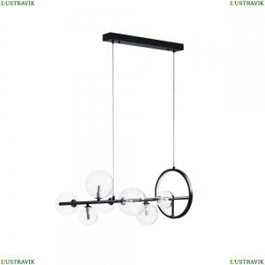 10023/900 Светильник подвесной LOFT IT, Molecule