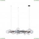 10023/1200 Светильник подвесной LOFT IT, Molecule