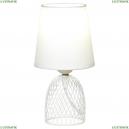 GRLSP-0561 Настольная лампа Lussole (Люссоль), LATTICE