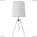 LSP-0537 Настольная лампа Lussole (Люссоль), Amistad