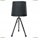 LSP-0536 Настольная лампа Lussole (Люссоль), Amistad