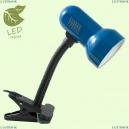 GRLST-4924-01 Настольная лампа Lussole (Люссоль), Sale