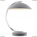 LSP-0560 Настольная лампа Lussole (Люссоль), Falcon