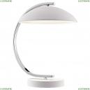 LSP-0558 Настольная лампа Lussole (Люссоль), Falcon