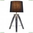 LSP-0555 Настольная лампа Lussole (Люссоль), Amistad