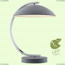 GRLSP-0560 Настольная лампа Lussole (Люссоль), Falcon