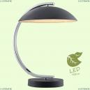 GRLSP-0559 Настольная лампа Lussole (Люссоль), Falcon