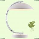 GRLSP-0558 Настольная лампа Lussole (Люссоль), Falcon