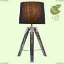 GRLSP-0555 Настольная лампа Lussole (Люссоль), Amistad