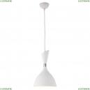 LSP-8151 Подвесной светильник Lussole (Люссоль), Marion