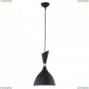 LSP-8150 Подвесной светильник Lussole (Люссоль), Marion
