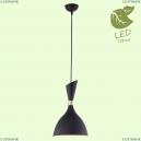 GRLSP-8150 Подвесной светодиодный светильник Lussole (Люссоль), Marion