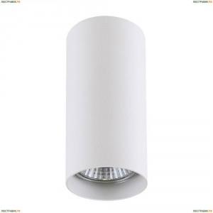 214486 Потолочный светильник Lightstar (Лайтстар), Rullo