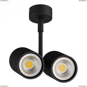 214447 Потолочный светильник Lightstar (Лайтстар), Rullo