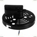 592067 Адаптер для шинопровода Lightstar (Лайтстар), Asta Black