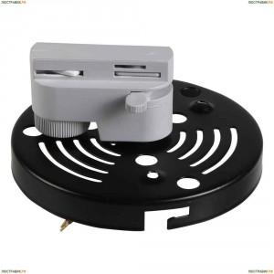 592069 Адаптер для шинопровода Lightstar (Лайтстар), Asta Gray