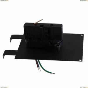 594037 Адаптер для шинопровода Lightstar (Лайтстар), Asta Black