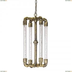 740042 Подвесной светодиодный светильник Lightstar (Лайтстар), Condetta