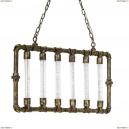 740062 Подвесной светодиодный светильник Lightstar (Лайтстар), Condetta