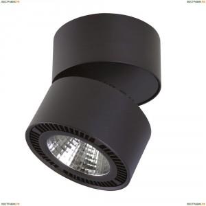 214817 Потолочный светильник Lightstar (Лайтстар), Forte Muro