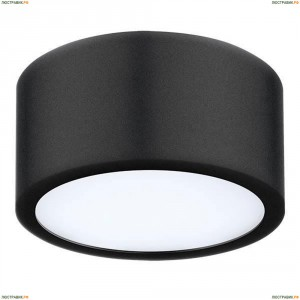 213917 Потолочный светодиодный светильник Lightstar (Лайтстар), Zolla