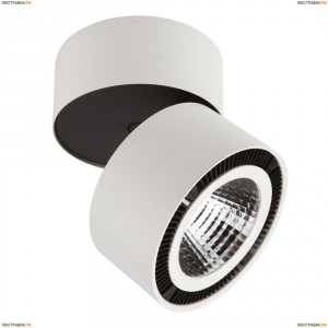 213850 Потолочный светодиодный светильник Lightstar (Лайтстар), Forte Muro