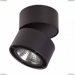 213857 Потолочный светодиодный светильник Lightstar (Лайтстар), Forte Muro