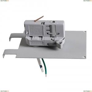 594039 Адаптер для шинопровода Lightstar (Лайтстар), Asta Gray