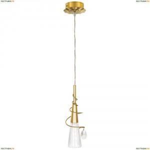 711011 Подвесной светильник Lightstar (Лайтстар), Aereo