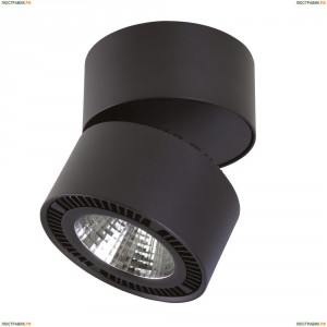 213837 Потолочный светодиодный светильник Lightstar (Лайтстар), Forte Muro