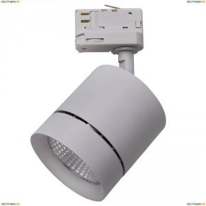 301592 Трековый светодиодный светильник Lightstar (Лайтстар), Canno Led