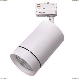 303562 Трековый светодиодный светильник Lightstar (Лайтстар), Canno Led