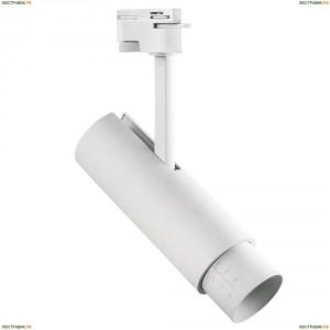 215246 Трековый светодиодный светильник Lightstar (Лайтстар), Fuoco Led