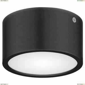 380174 Уличный светодиодный светильник Lightstar (Лайтстар), Zolla