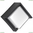 382273 Уличный настенный светодиодный светильник Lightstar (Лайтстар), Paletto