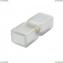 408901 Соединитель для светодиодных лент 3528 и 3014, 220V Lightstar (Лайтстар)