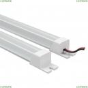 409114 Мебельный светильник Lightstar (Лайтстар), Profiled