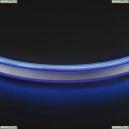 430105 1м. Неоновая лента синего цвета 9,6W, 220V, 120LED/m, IP65 Neoled Lightstar (Лайтстар), Neoled