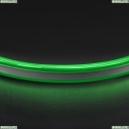 430107 1м. Неоновая лента зеленого цвета 9,6W, 220V, 120LED/m, IP65 Lightstar (Лайтстар), Neoled